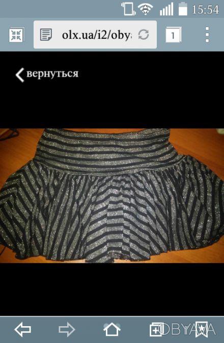 Юбки для девочки с 1-4 класс в отличном состоянии. Киев, Киевская область. фото 1