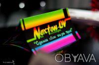 Светящаяся краска для печати потрясающих ярких визиток, способна накапливать све. Винница, Винницкая область. фото 2