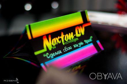 Светящаяся краска для печати потрясающих ярких визиток, способна накапливать све. Винница, Винницкая область. фото 1