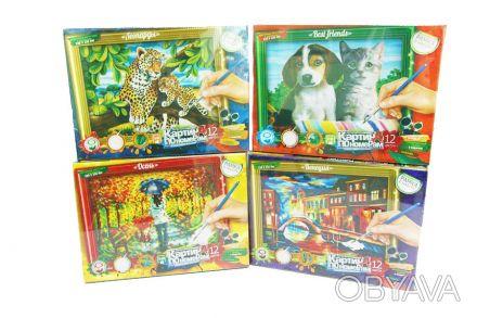 """В интернет магазине игрушек """"Бублик"""" http://bublik.ua более 4000 игрушек и товар. Сумы, Сумская область. фото 1"""