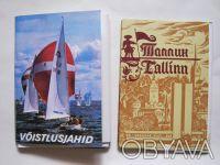 Набор олимпийских открыток 1978 г.. Одесса. фото 1