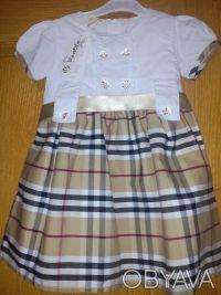 Нарядное платье для девочки. Сновск (Щорс). фото 1