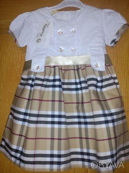 Очень красивое платьице для маленькой модницы с натуральным хлопковым подъюбнико. Сновск (Щорс), Черниговская область. фото 1