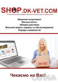 Ветеринарні препарати, інструментарій та засоби гігієни для тварин. Умань. фото 1