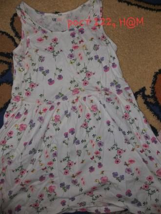 Летние платья для девочки. Кременчуг. фото 1