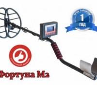 Металлоискатель Fortune M2/Фортуна М2 с дискриминацией до 2 метров. Киев. фото 1