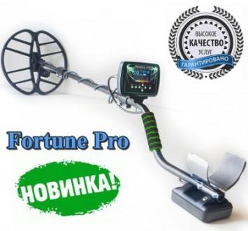Новинка! Металлоискатель Fortune PRO / Фортуна ПРО OLED-дисплей 6*4 FM трансмитт. Киев. фото 1