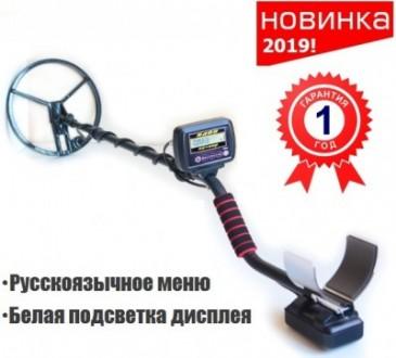 Новинка 2019г! Металлоискатель импульсный Clone PI-AVR/Клон пиавр на Русском язы. Киев. фото 1