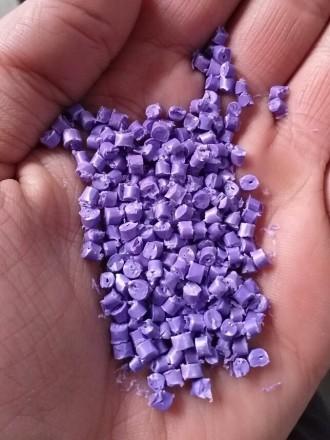 Продам гранулу ПС (полистирол) фиолетовый. Харьков. фото 1