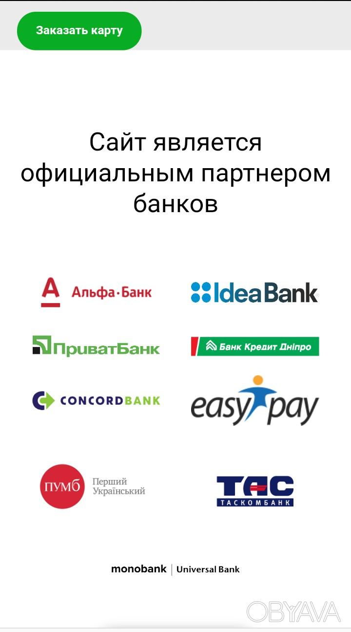 Банк онлайн кредит c взять кредит без справок в москве