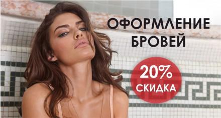 Оформление/наращивание бровей и ресниц (скидка -20%). Троещина. Киев. фото 1