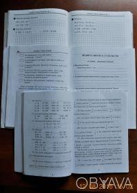 Учебники и рабочие тетради 4 клас. Все в очень хорошем состоянии, покупали второ. Киев, Киевская область. фото 8