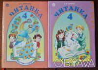 Учебники и рабочие тетради 4 клас. Все в очень хорошем состоянии, покупали второ. Киев, Киевская область. фото 3