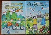Учебники и рабочие тетради 4 клас. Все в очень хорошем состоянии, покупали второ. Киев, Киевская область. фото 4