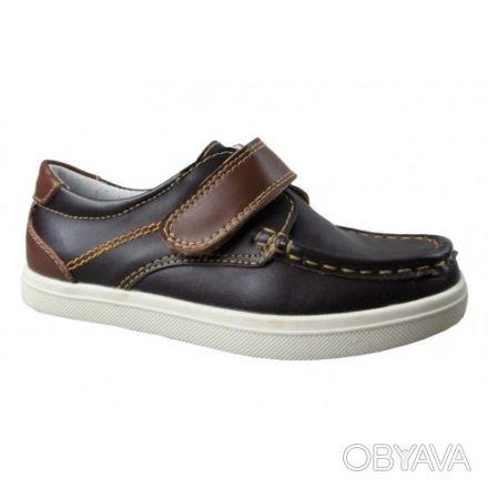 Шикарные кожаные мокасины от Тм B&G. Удобные! Комфортные в носке! Застегиваются . Сумы, Сумская область. фото 1
