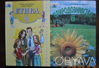 Учебники и вспомогательные пособия 6 клас. Все книги чистые, не использованные (. Киев, Киевская область. фото 7