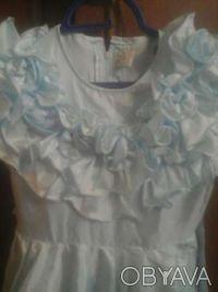 Платье на девочку 4-5лет 32 см полуобхват талии.  72 см длина    голубой цвет. Дніпро, Дніпропетровська область. фото 4