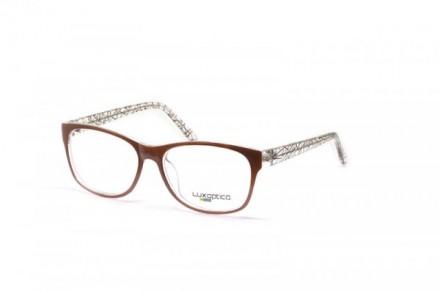 Стильные очки - хамелеоны (фотохром) -4/-3,5 для зрения. Киев. фото 1