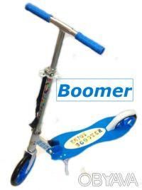 Самокат Boomer двухколесный scooter колеса 200мм - Материал: 100% Алюминиевая р. Киев, Киевская область. фото 2