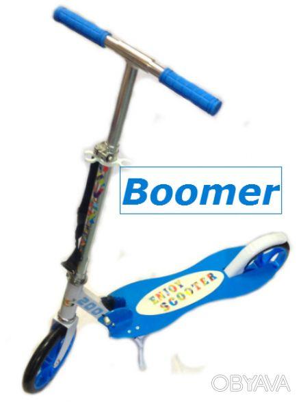 Самокат Boomer двухколесный scooter колеса 200мм - Материал: 100% Алюминиевая р. Киев, Киевская область. фото 1