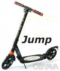 Самокат Jump двухколесный scooter колеса 200 мм. Киев. фото 1