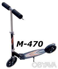 Самокат M-470 flame двухколесный scooter колеса 200 мм Материал: 100% алюминиев. Киев, Киевская область. фото 2