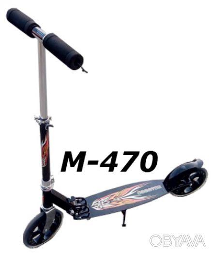 Самокат M-470 flame двухколесный scooter колеса 200 мм Материал: 100% алюминиев. Киев, Киевская область. фото 1