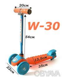 Самокат Trolo Mini Micro W-30 поворот наклоном руля 21 st scooter Устойчивая и . Киев, Киевская область. фото 4