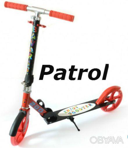 Самокат Patrol двухколесный scooter колеса 200мм - Материал: 100% Алюминиевая р. Киев, Киевская область. фото 1