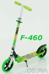 Самокат F-460 двухколесный scooter колеса 200 мм - Материал: 100% Алюминиевая р. Киев, Киевская область. фото 4