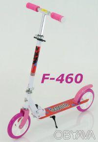 Самокат F-460 двухколесный scooter колеса 200 мм - Материал: 100% Алюминиевая р. Киев, Киевская область. фото 6