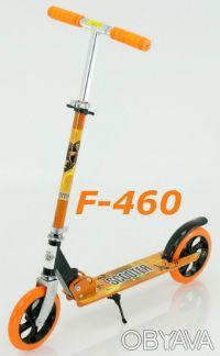 Самокат F-460 двухколесный scooter колеса 200 мм - Материал: 100% Алюминиевая р. Киев, Киевская область. фото 5