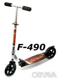 Самокат F-490 двухколесный scooter колеса 200 мм - Материал: 100% Алюминиевая р. Киев, Киевская область. фото 2