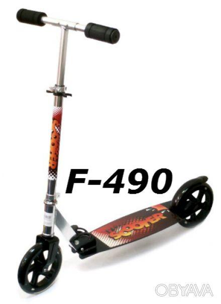 Самокат F-490 двухколесный scooter колеса 200 мм - Материал: 100% Алюминиевая р. Киев, Киевская область. фото 1