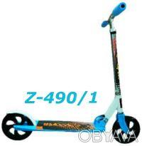 Самокат двухколесный Z-490-1 scooter колеса 200 мм - Материал: стальной - Плат. Киев, Киевская область. фото 4