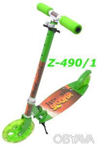 Самокат двухколесный Z-490-1 scooter колеса 200 мм - Материал: стальной - Плат. Киев, Киевская область. фото 5