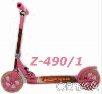 Самокат двухколесный Z-490-1 scooter колеса 200 мм - Материал: стальной - Плат. Киев, Киевская область. фото 3
