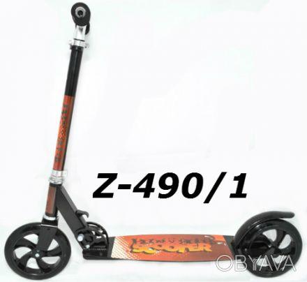 Самокат двухколесный Z-490-1 scooter колеса 200 мм - Материал: стальной - Плат. Киев, Киевская область. фото 1