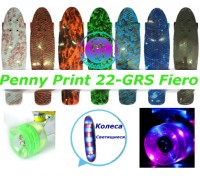 Скейт Penny Print 22-GRS Fiero лонгборд пенни 56 см fish cruiser skate board све. Киев. фото 1