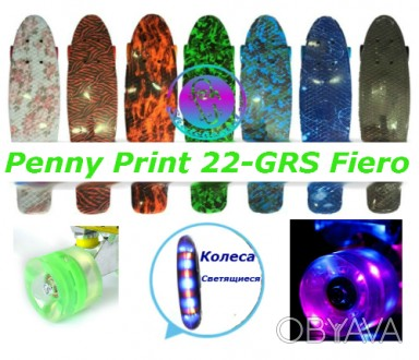Скейт Penny Print 22-GRS Fiero лонгборд пенни 56 см fish cruiser skate board све