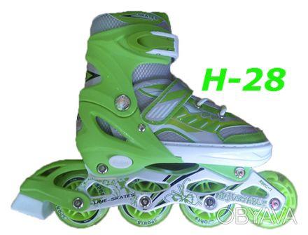 Ролики H-28 раздвижные размер 28-33, 34-38, 38-43 детские Улучшенная вентиляция. Киев, Киевская область. фото 1