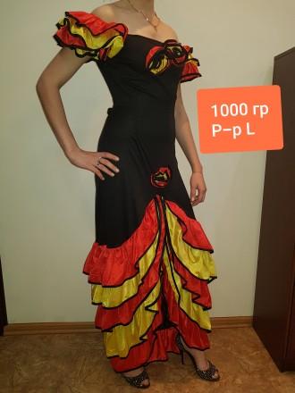 Карнавальное платье. Терновка. фото 1