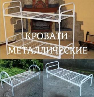 Кровати двухъярусные, металлическая кровать бюджетная. Днепр. фото 1