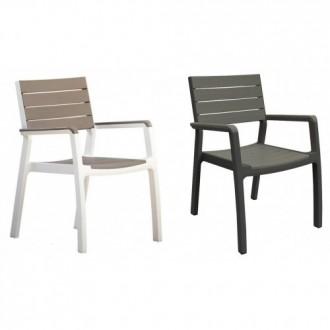 """"""" Садовый стул Harmony Armchair Allibert, Keter, Curver """"  Усядьтесь поудобнее. Ужгород, Закарпатская область. фото 12"""