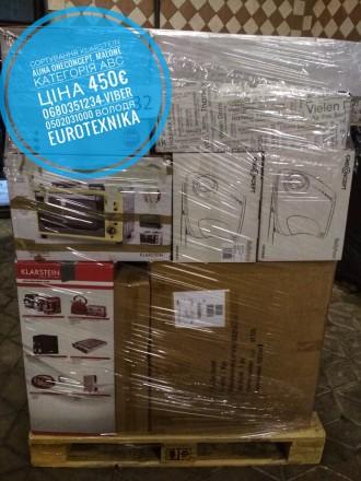 EUROTEXNIKAVOVA.OLX.UA Пропонуємо Вашій увазі мікс палети з технікою Klarstein . Ратно, Волынская область. фото 4