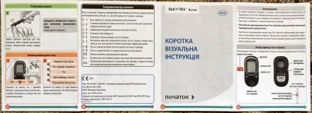Глюкометр Accu-Chtk (Германия) б/у в комплекте: заводская упаковка, прибор, нова. Чернигов, Черниговская область. фото 8