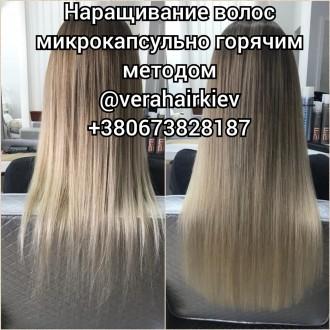 Наращивание волос. Киев. фото 1