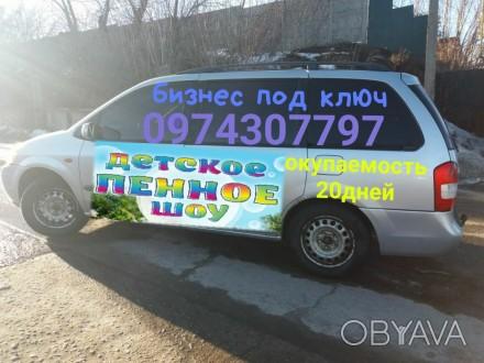 СМОТРИМ внимательно на наклейки на авто. 7 мест. В хорошем состоянии. Двигатель . Киев, Киевская область. фото 1