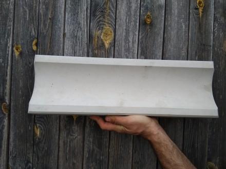 Водостоки відливи бетонні. Буск. фото 1
