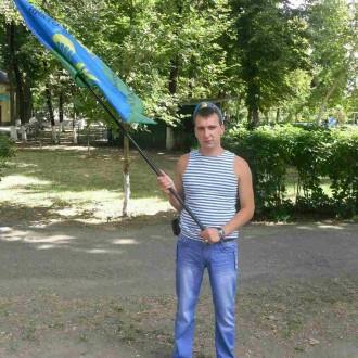 как сладкий сироп. Балта, Одесская область. фото 4